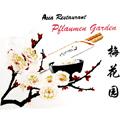 Asia Pflaumen Garden