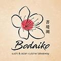 Bodaiko