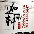 Canaan Asia Restaurant