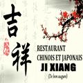 Restaurant Ji Xiang