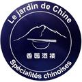 Le jardin de chine