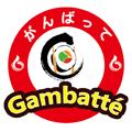 Gambatte Restaurant Japonais