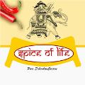 Spice of Life Mittagskurier