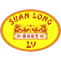 Suan Long Wetzikon