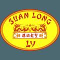 Suan Long Winterthur