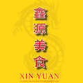 Xin Yuan Chinois
